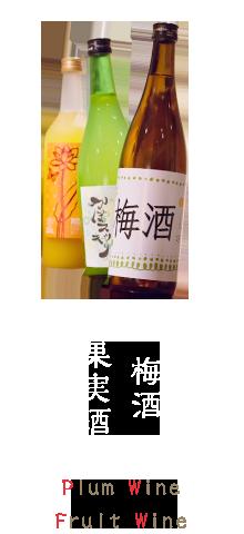 sake_bnr
