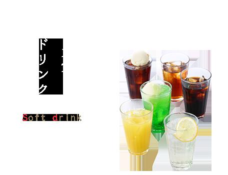 cocktail_bnr